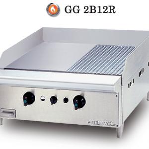 Chiên nhám/phẳng-Berjaya (GG 2B12R) - hinh 1