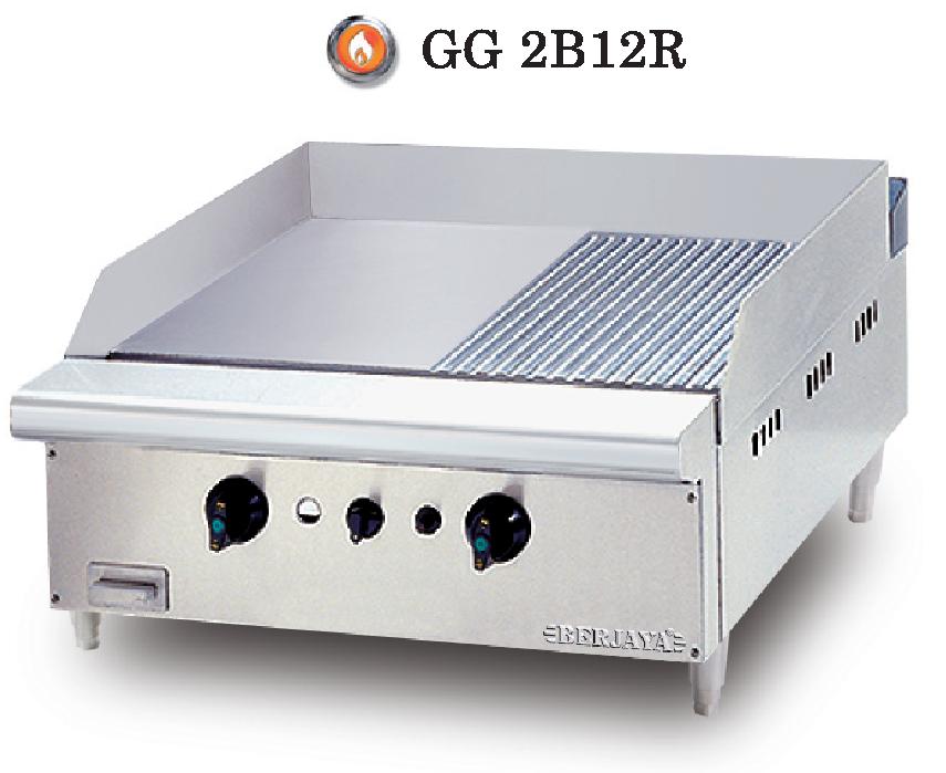 gg-2b12r1